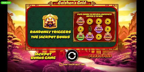 Caishen's Gold Slot Game. Source: Screenshot