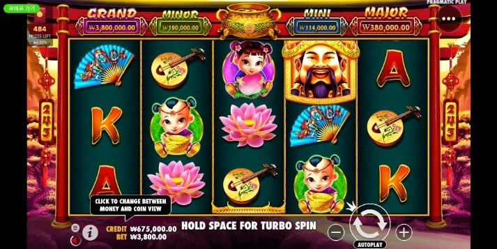 Caishen's Gold Slot Game