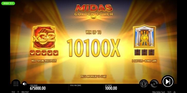 MIDAS Golden Touch Slot Game. Source: Screenshot.