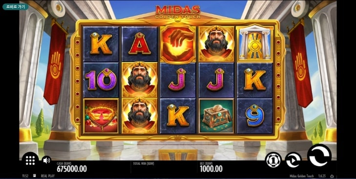 MIDAS Golden Touch Slot Game. Source: Screenshot.